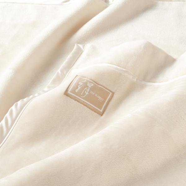 天然シルク毛布 衿付 ミヤビ シングル 140×200cm アイボリー ( 送料無料 ブランケット 掛け毛布 布団 寝具 )