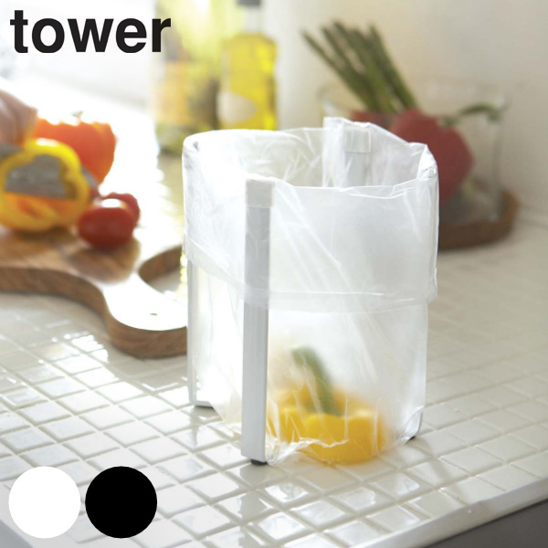 Eco Plastic Bag Holder Dust Bin Recycle Bin Tower Tower (tabletop Stand  Glass Stand Bag Stand Kitchen Storage Convenient Toy Dust Box Dust BOX)