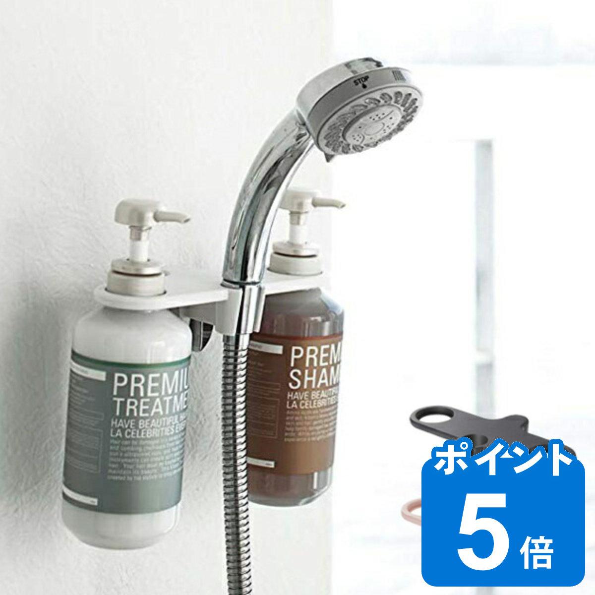 livingut | Rakuten Global Market: Dispenser holder mist MIST shampoo ...