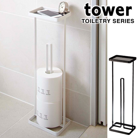 Toilet Paper Stand With Tray Tower Tower (toilet Paper Storage Shelf  Storage Rack Toilet Supplies Slim Bedside)