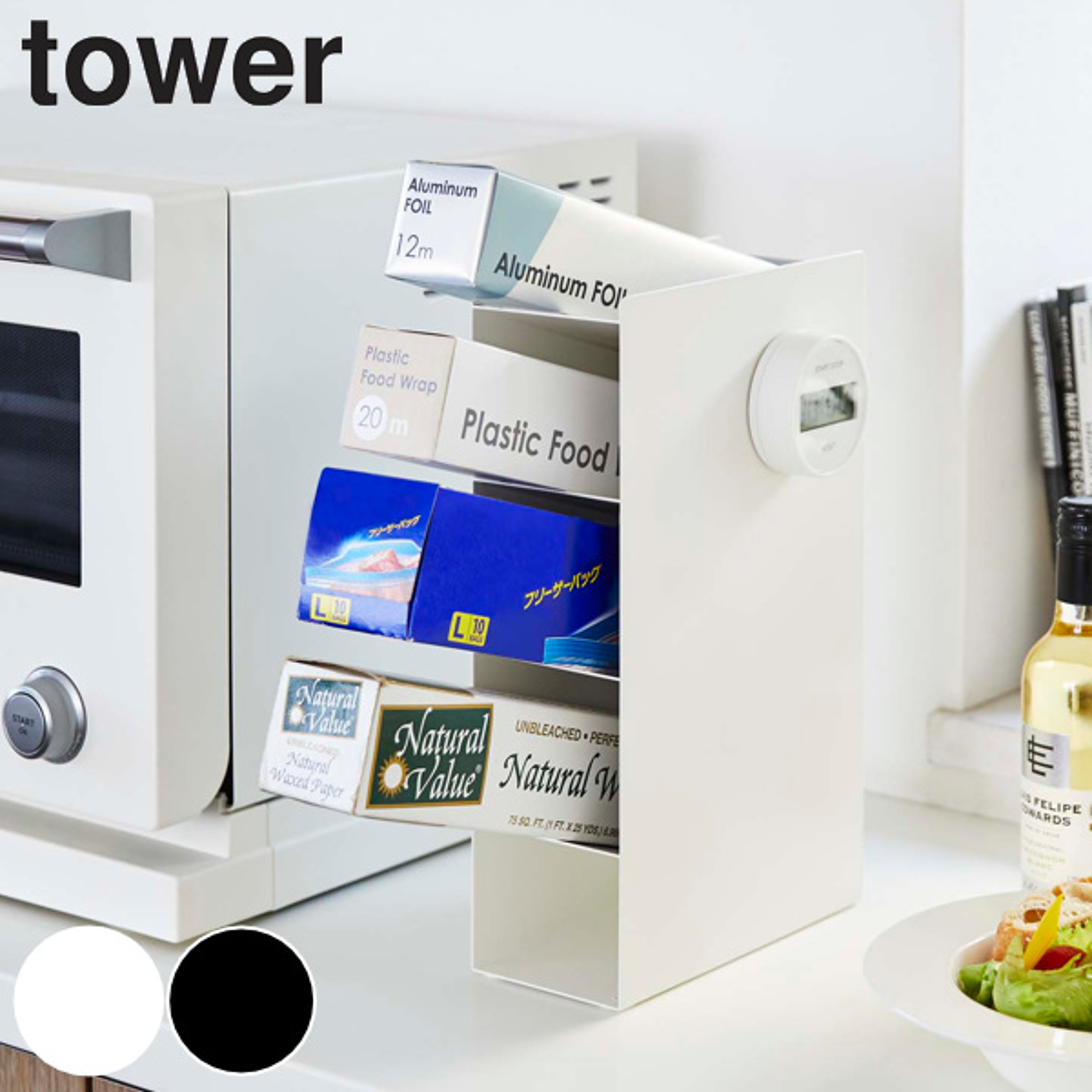 ラップ類をまとめてスリムに収納できるラップスタンド キッチン収納 ラップスタンド 4段 tower タワー 山崎実業 送料無料 ラップ収納 ラップホルダー 買収 新色追加して再販 タワーシリーズ オーブンシート アルミホイル収納 ラップ立て ラップ 収納 yamazaki クッキングシート おしゃれ アルミホイル