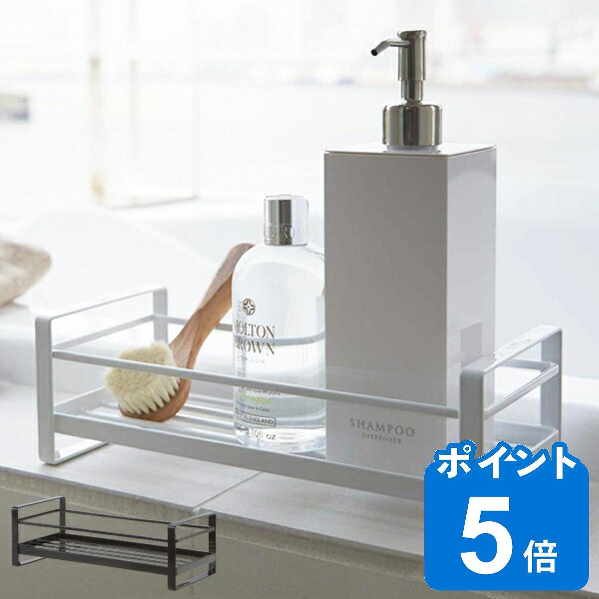livingut   Rakuten Global Market: Dispenser stand 1 shampoo racks ...