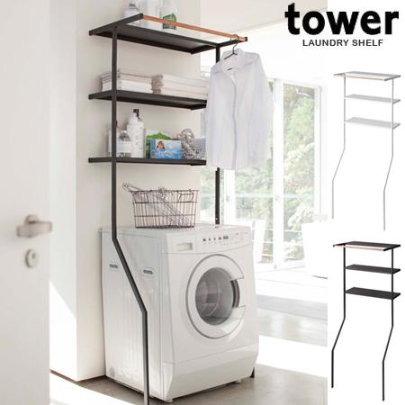 Merveilleux Laundry Rack Trunks Landry Shelf Tower Tower (with Laundry Storage Washing  Machine Rack Washing Machine Shelf Rack 3 Hanger Bar) 05P05Sep15