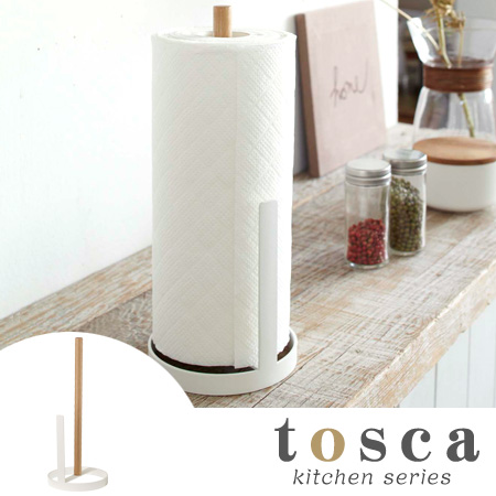 Kitchen Roll Holder Paper Stand Tosca Wood Michel Storage Towels Towel Cover Of Kay
