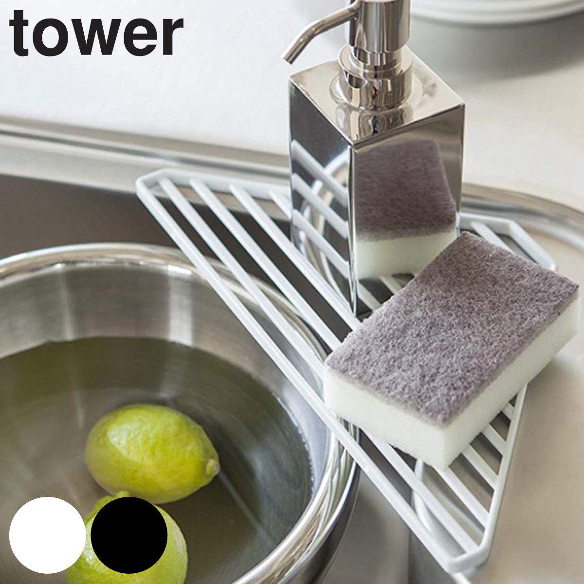 Ordinaire Corner Rack Sink Corner Tower Tower Triangle Corner Rack (kitchen Storage  Kitchen Dish Drainer Rack Think Lack Kitchen Rack Steel Products)