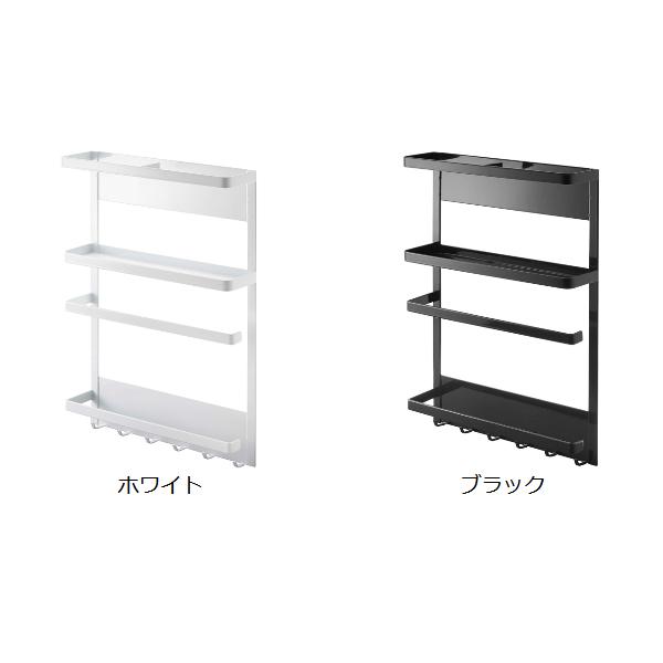 Livingut Rakuten Global Market Kitchen Tool Rack Magnetic Tower Tower Refrigerator Side Rack