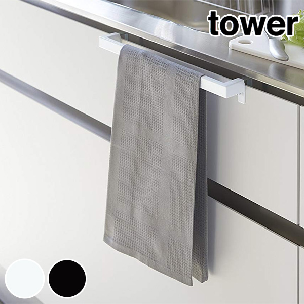 Hanger bar tower tower kitchen towel hanger bar wide towel bar (I take a  towel bar dishcloth and throw on a kitchen drawer kitchen hanger towel  holder ...