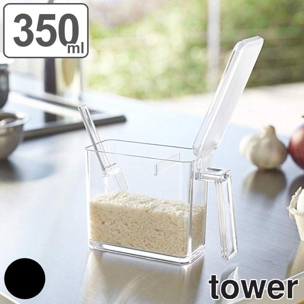 調味料ストッカー タワー tower S 350ml ( 保存容器 調味料入れ 調味料容器 調味料ケース 調味料ポット スパイス容器 調味料 スパイス 容器 山崎実業 )
