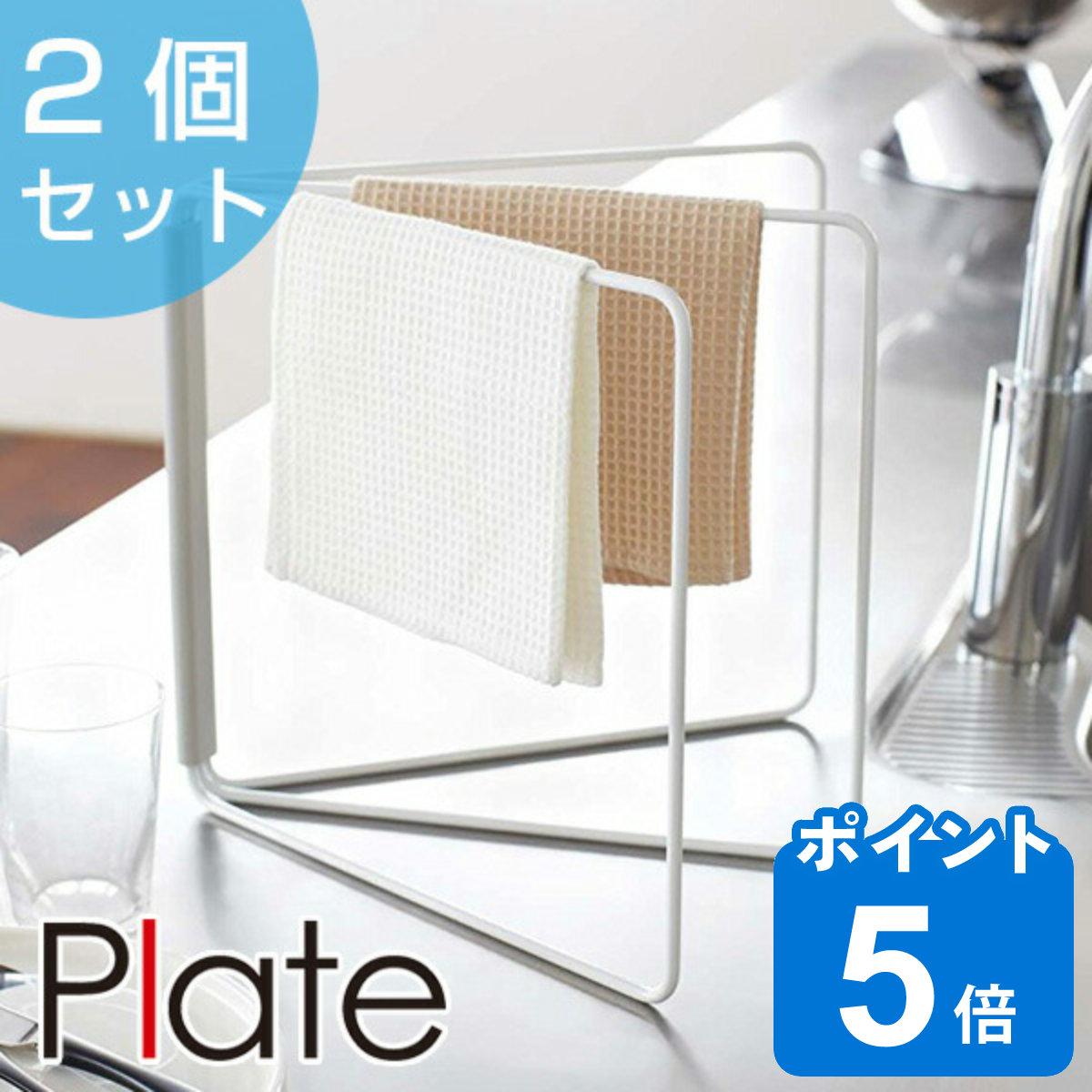 livingut: Towel rack folding cloth hangers slim plate Plate ...