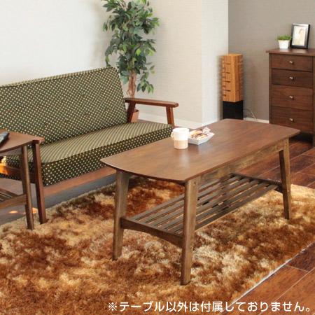 センターテーブル ローテーブル ロージー ウォールナット 幅105cm ( 送料無料 テーブル コーヒーテーブル カントリー調 ウォルナット Rosie )