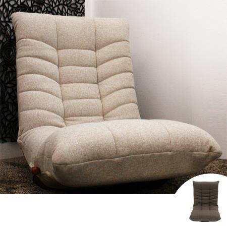 リクライングチェアー リラックスチェアー 座椅子 ポットベリー ( 送料無料 回転 ゆったり フロアチェア 布張り 座イス ローソファ 1人掛け 大きめ )