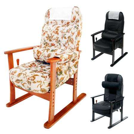 リクライニングチェア 肘付き高座椅子 クッション付き ( 送料無料 リラックスチェアー ローソファ 枕 ソファー 1人掛け 椅子 イス いす パーソナルチェア )