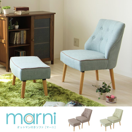 Single Seat Sofa Chairs With Ottomans Magni One Upholstered Pastel Scandinavian Chair
