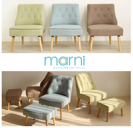 Single Seat Sofa Single Sofa Chairs With Ottomans Magni (sofa One Seat  Upholstered Pastel Scandinavian Chair)
