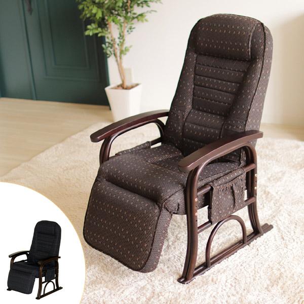 ラタンチェア フットレスト付き 高座椅子 さざなみ ( 送料無料 座いす 座イス 肘掛け チェア リクライニング フットレスト いす 椅子 リラックスチェア 高座いす 1人掛け 一人掛け 肘付き 肘置き )