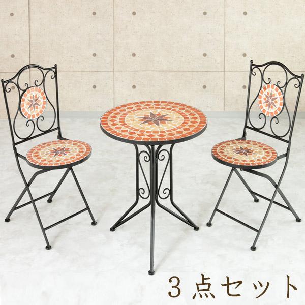 ガーデンテーブルセット Modi モディ 3点セット テーブル チェア ガーデンファニチャー ( 送料無料 テーブルセット タイル調 アイアン ガーデン 庭 椅子 チェアー 屋外 ガーデニング ガーデン家具 ガーデンチェア おしゃれ )