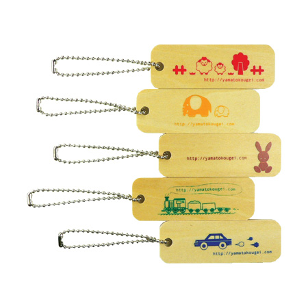 Brand-new livingut | Rakuten Global Market: Key ring tags nameplates AND  QZ26