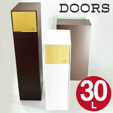 ゴミ箱 ヤマト工芸 yamato 木製 DOORS W 30L ( 送料無料 ごみ箱 ダストボックス スイング フタ付 ダストBOX くずかご くず入れ おしゃれ )