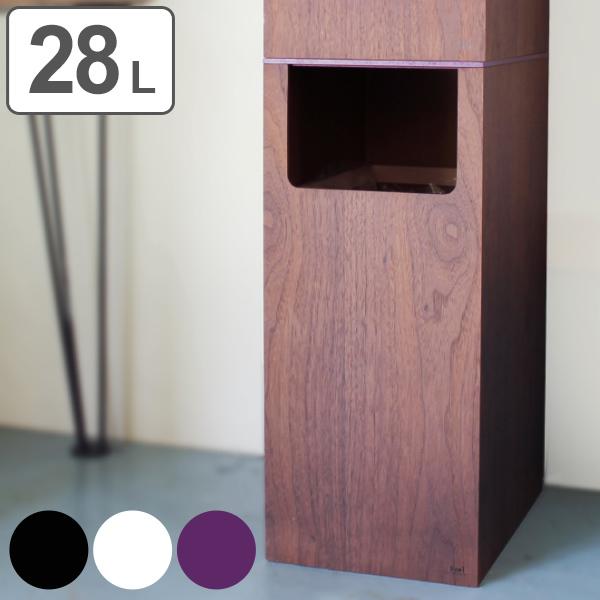 ゴミ箱 ヤマト工芸 yamato Big hole W 28L 木製 積み重ね 分別 ( 送料無料 ごみ箱 キッチン ふた付き スリム フロントオープン スタッキング カウンター 下 おしゃれ 袋 見えない ダストボックス ごみばこ くず入れ 28 リットル )