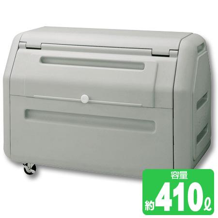 ダストボックス #400 (大型ゴミ箱 回収用 山崎産業 送料無料 )