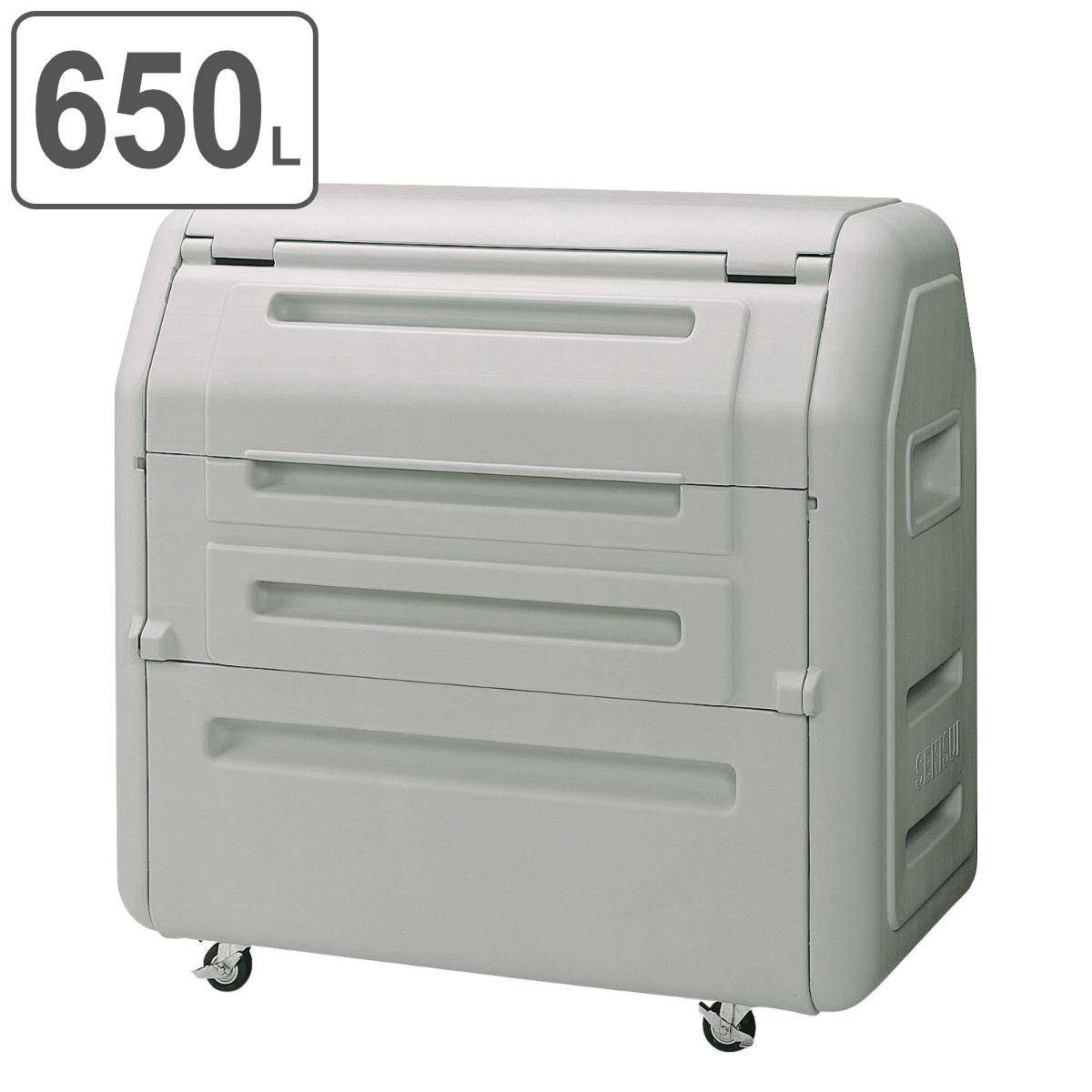 ダストボックス #700 (大型ゴミ箱 回収用 山崎産業 送料無料 )