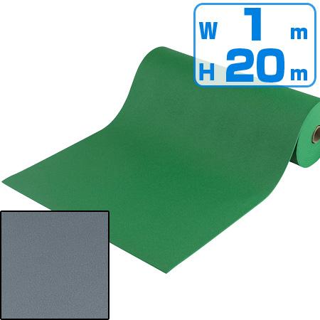 クッションマット ケアソフト 5mm厚 1m×20m巻 (山崎産業 送料無料 )