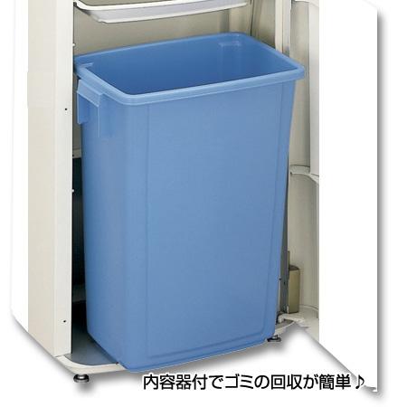 天灰尘分辨SA-1(室外事情灰尘箱分辨垃圾箱山崎产业)