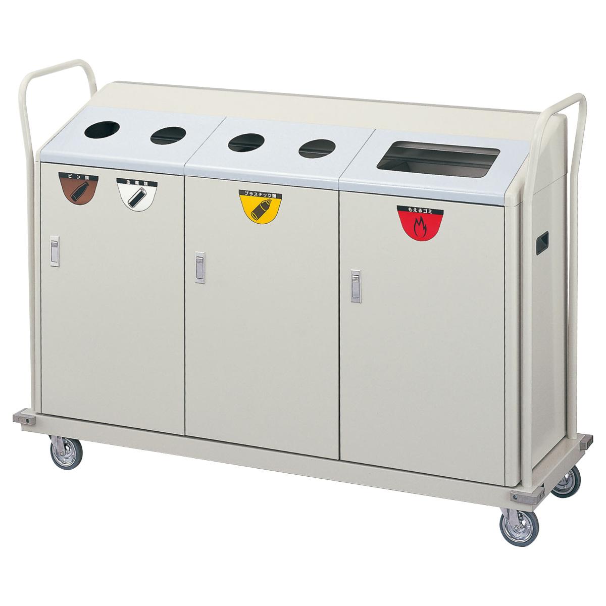 屋内用リサイクルボックス RBK-500TRP 1段キャリー (ゴミ箱 キャリー ヤマザキ ダストボックス 山崎産業 送料無料 )