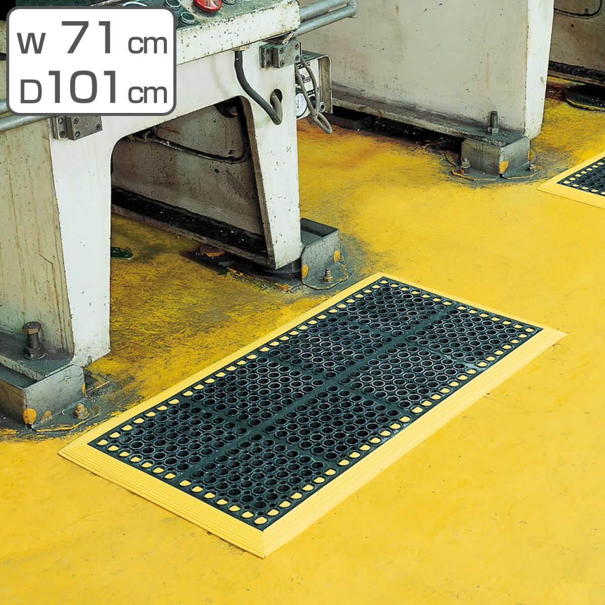クッションマット ケアソフト セーフステップ 710×1010 (山崎産業 送料無料 )