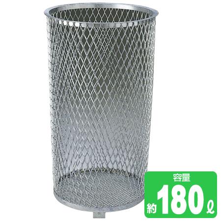 屋外用ゴミ箱200L パークくずいれ 200 大 ( 業務用 ダストボックス メッシュ 山崎産業 送料無料 )