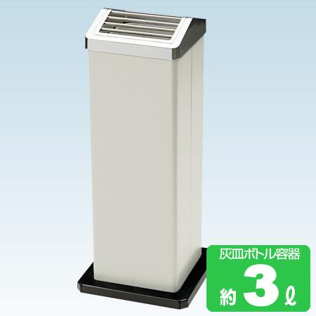屋外用灰皿 スモーキング OSK-260 ( スタンド灰皿 業務用 山崎産業 送料無料 )