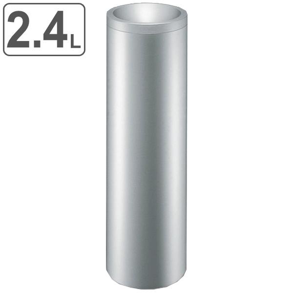 屋内用灰皿 スモーキング MF-220 ステンレスヘアーライン ( スタンド灰皿 山崎産業 送料無料 )
