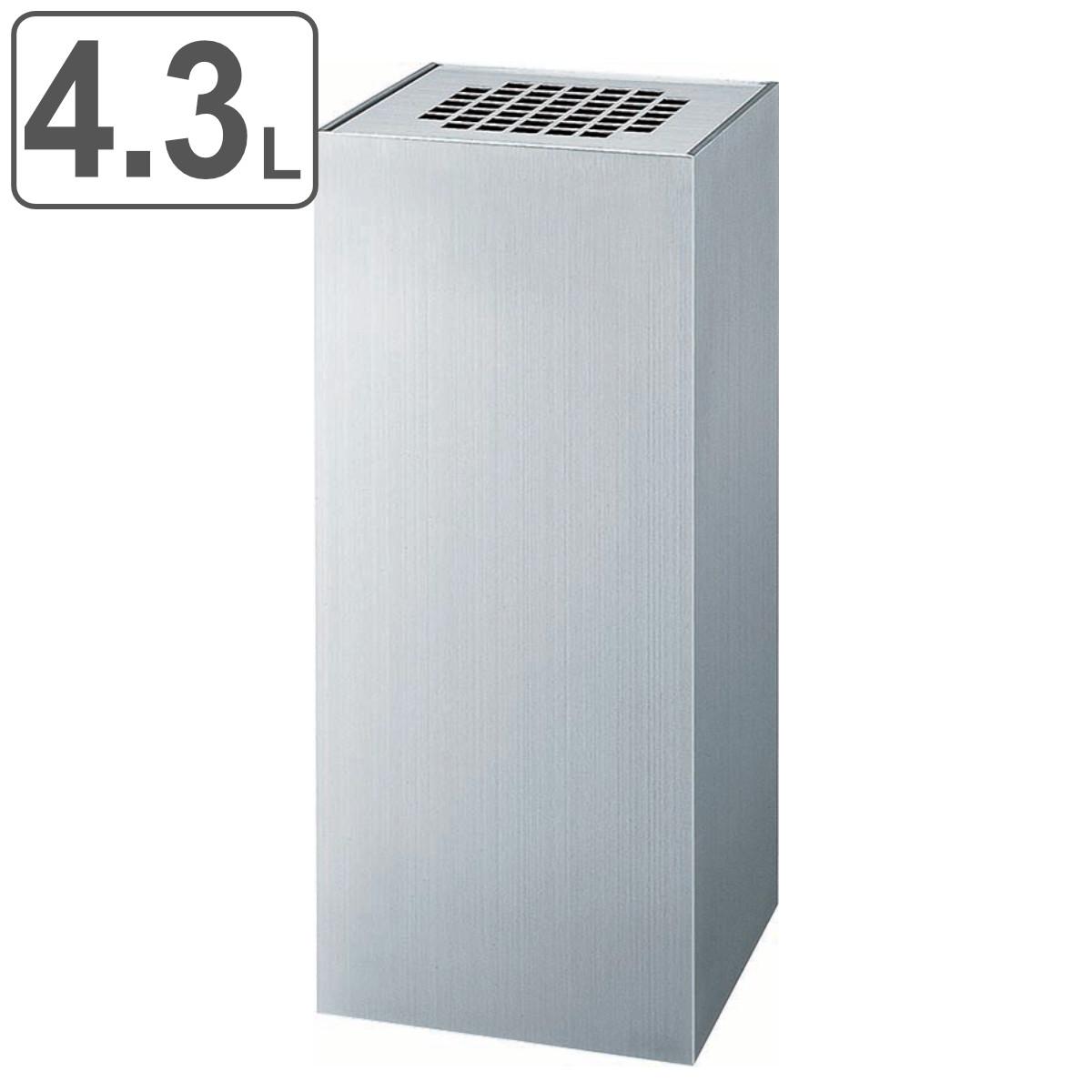 屋内用灰皿 スモーキング KL-250 ステンレスヘアーライン ( スタンド灰皿 山崎産業 送料無料 )