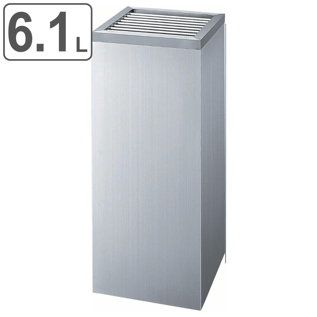 屋内用灰皿 スモーキング KF-300 ステンレスヘアーライン ( スタンド灰皿 山崎産業 送料無料 )