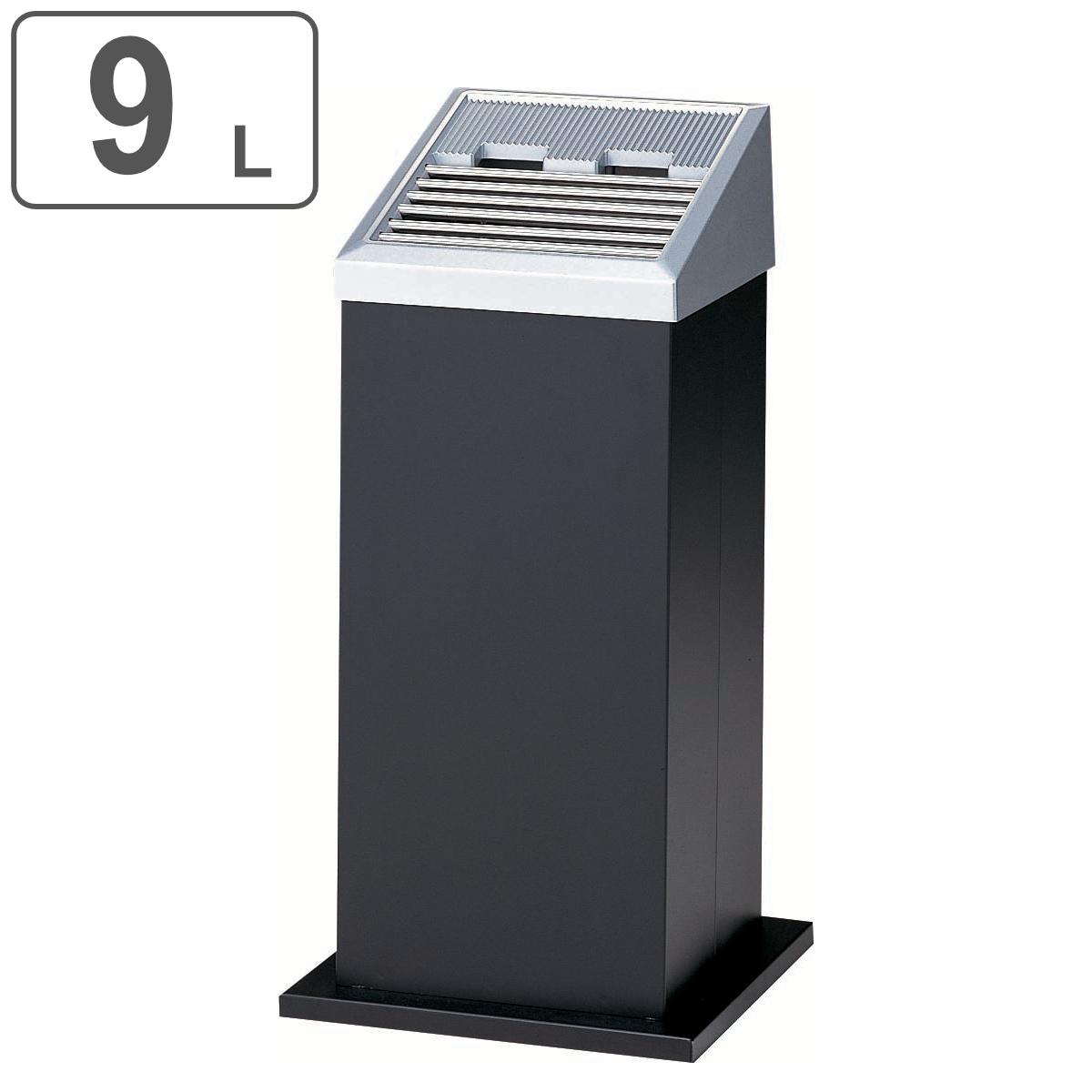 屋外用灰皿 スモーキング AL-201 ( スタンド灰皿 業務用 山崎産業 送料無料 )