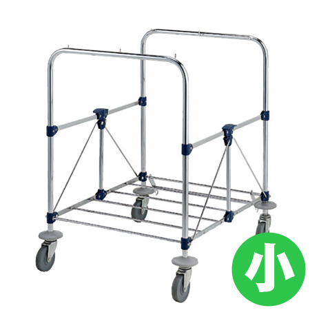 コンドル リサイクルカートY-2自立式(小)フレーム ( ダストカート 分別回収 送料無料 )