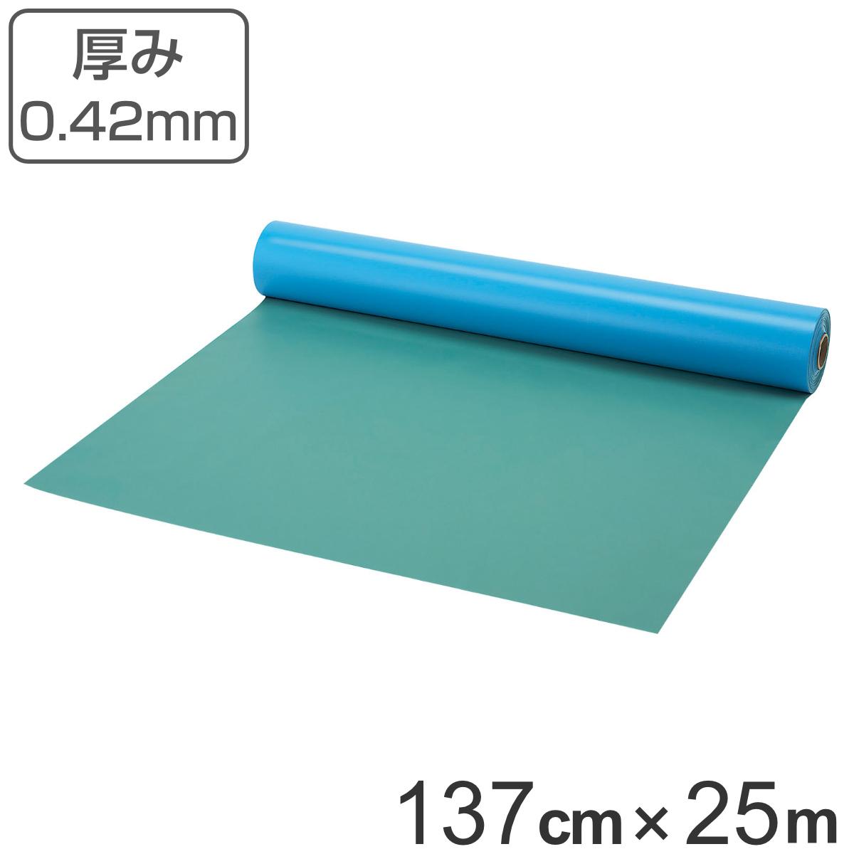 体育館用保護シート ニュ-フロアシート 0.42mm厚 25m巻 送料無料