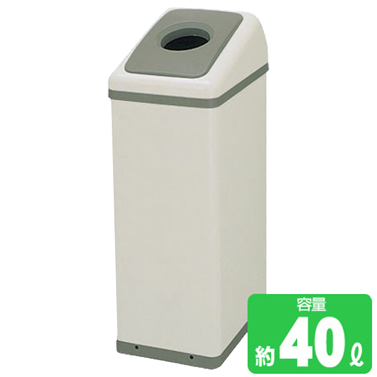 屋内用リサイクルボックス EK-360 L2 (分別ゴミ箱 ヤマザキ ダストボックス 山崎産業 送料無料 )