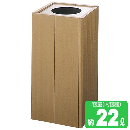 屋内用くず入れ ダストボックス木調 K-300ECO (ゴミ箱 ヤマザキ ダストボックス 木 山崎産業 送料無料 )
