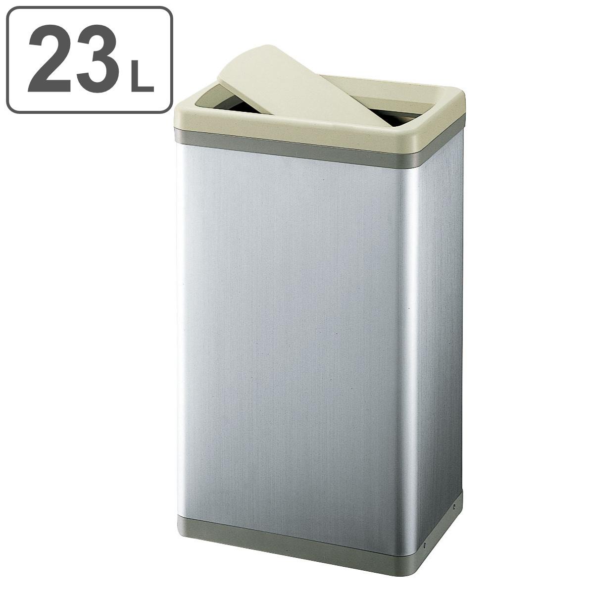 屋内用くず入れ ローターボックスE ST大 内容器付 (ゴミ箱 ヤマザキ ダストボックス ステンレス 山崎産業 送料無料 )