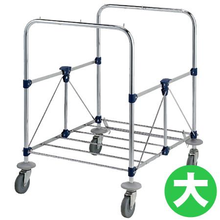 コンドル リサイクルカートY-2自立式(大)フレーム ( ダストカート 分別回収 送料無料 )
