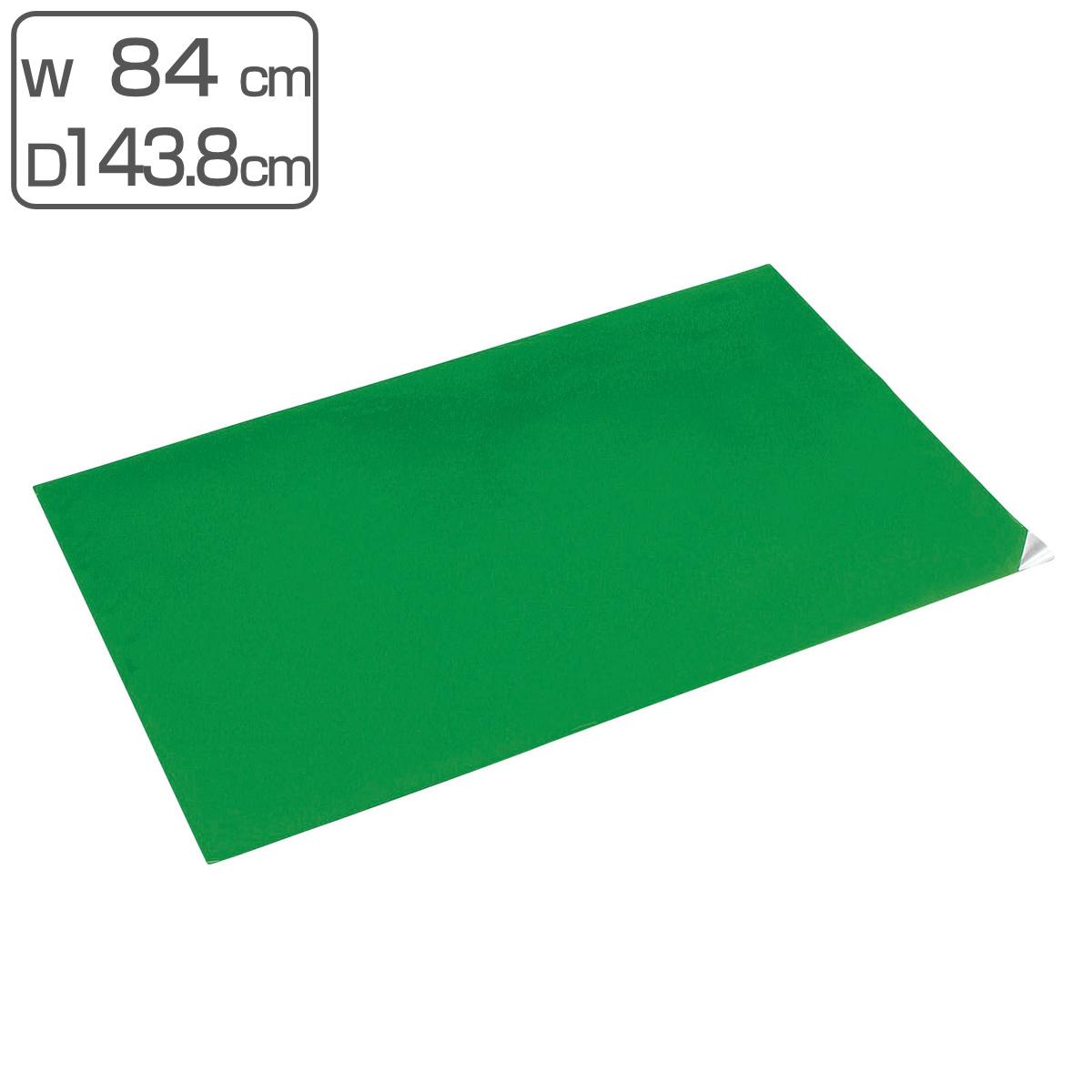 粘着マットDP-2 840×1438 ディスポーザブルタイプ (山崎産業 送料無料 )