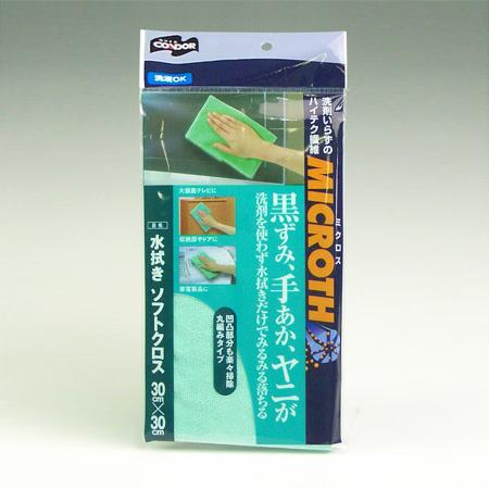 テレビ、扉やドア、家電製品に クロス 水拭きソフトタイプ ミクロス