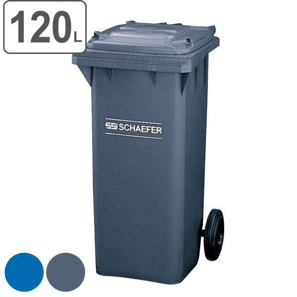 ゴミ回収カート ウェイストペール GMT-120 ( 送料無料 ゴミ運搬カート 山崎産業 )