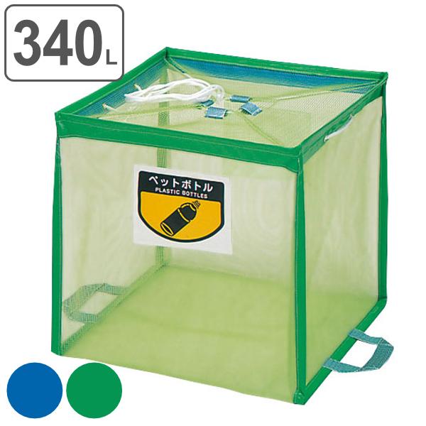 業務用ゴミ箱 折りたたみ式 回収ボックスECO-730 送料無料 ( ごみ箱 くず入れ ダストボックス )