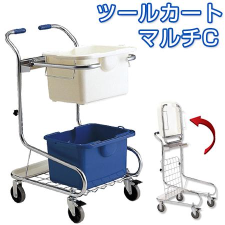 清掃用カート 小型 プロテック ツールカートマルチC  ( 送料無料 業務用 カート 台車 運搬 収納 掃除用具 )