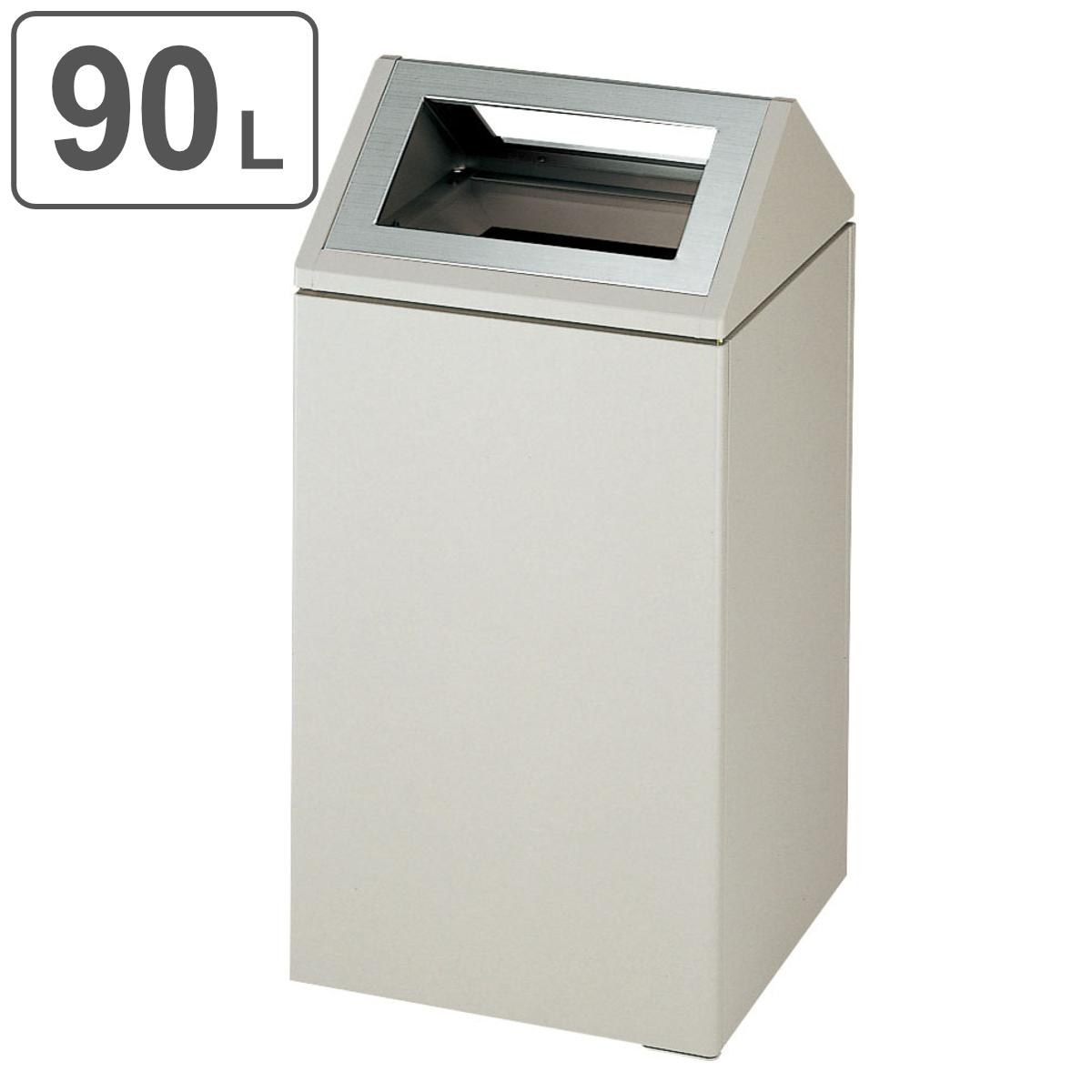 ゴミ箱 ダストボックス SG K-500 L1 送料無料