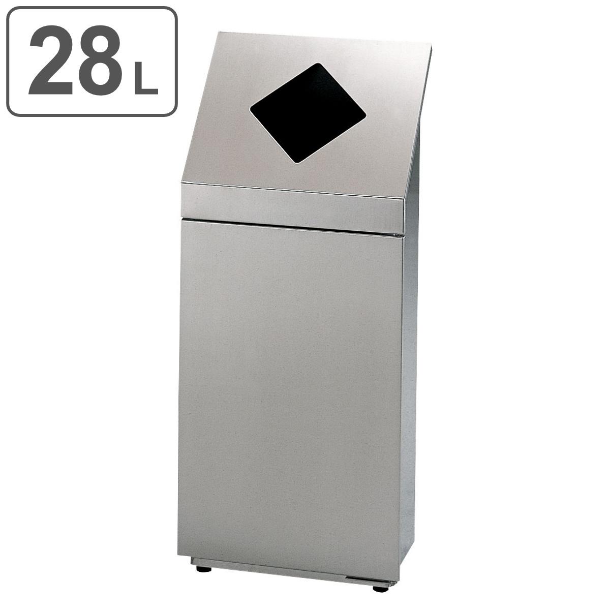 ゴミ箱 ダストボックス分別 NK-2439 一般用 送料無料