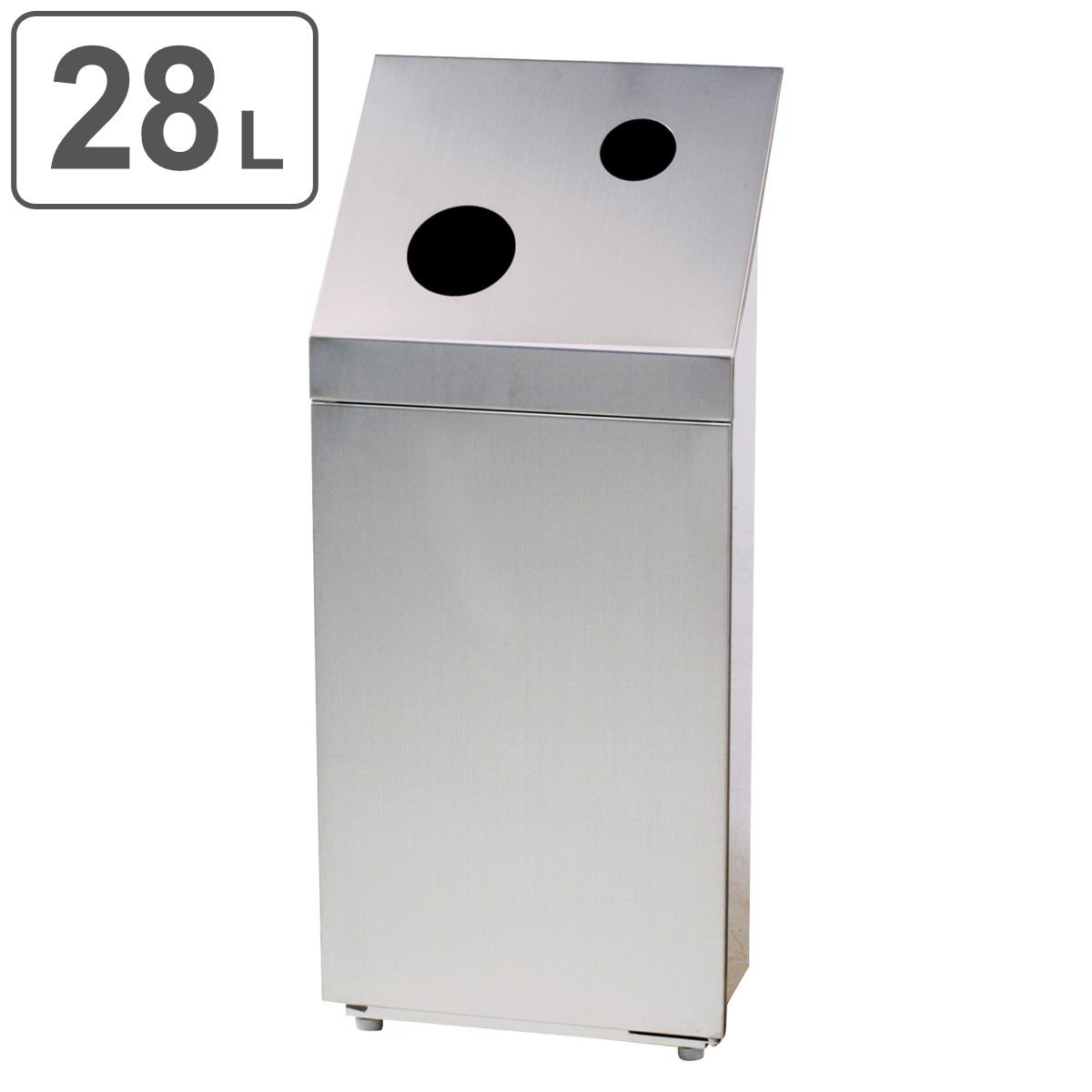 ゴミ箱 ダストボックス分別 NK-2439 ビン・カン用 送料無料