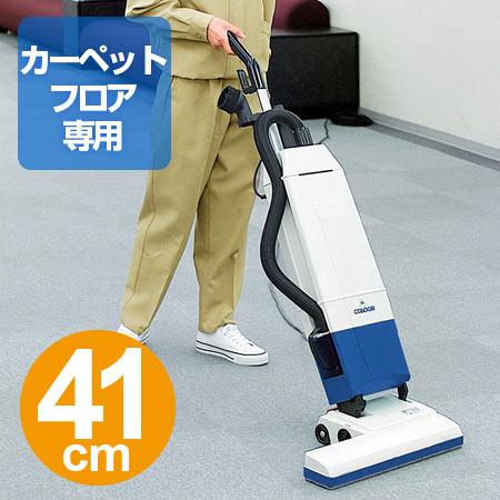 コンドル バキュームクリーナー CVC-450 送料無料